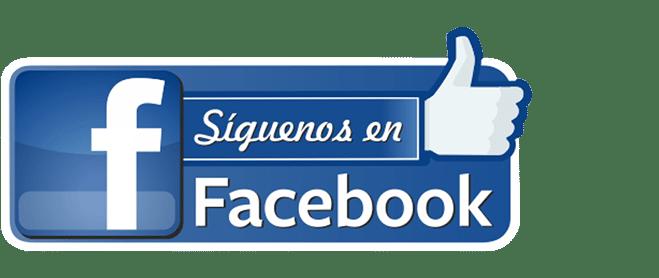 Siguenos en Facebook - Aluminios Antonio Navarro